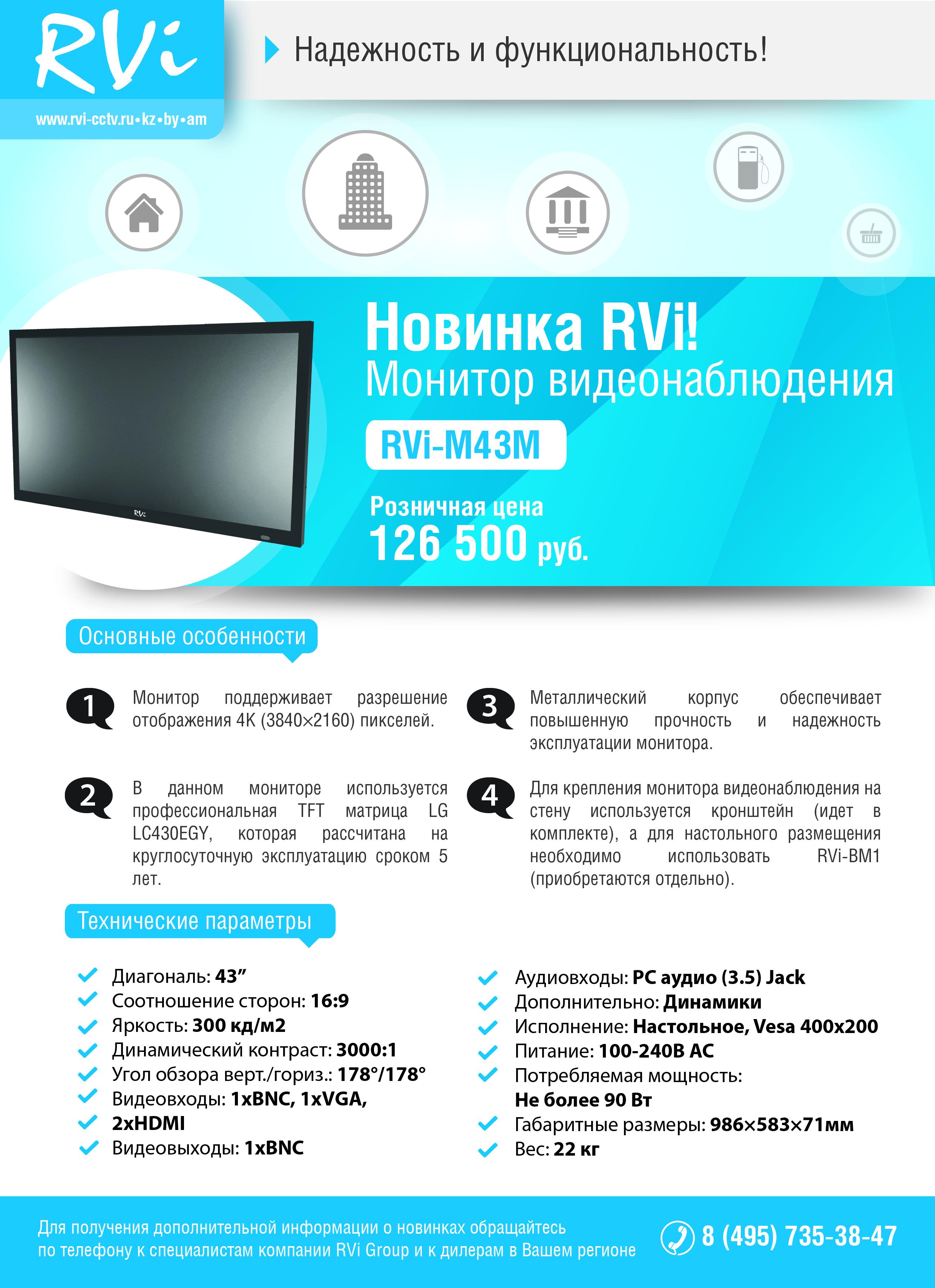 RVI.jpg