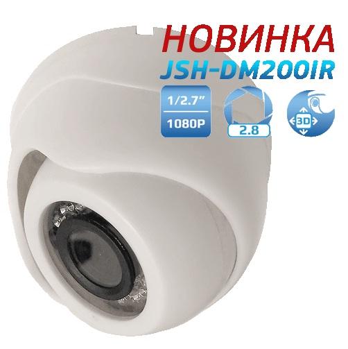 jsh-dm200ip