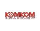КОМКОМ – Системы Безопасности