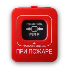 Астра-4511 : Извещатель пожарный ручной радиоканальный
